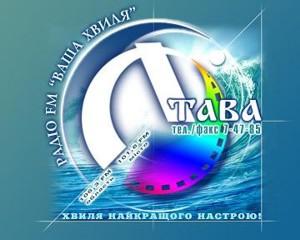 Радиостанции Украины  Радио Украины